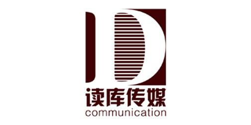 天津市读库文化发展有限公司