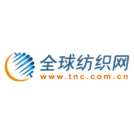浙江中国轻纺城网络有限公司