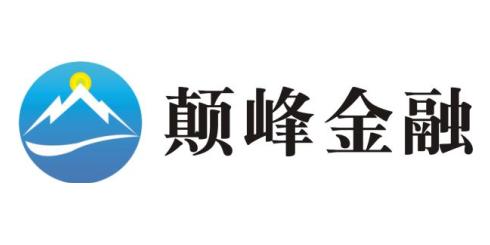 深圳市颠峰金融服务有限公司