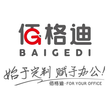 浙江佰格迪科技有限公司