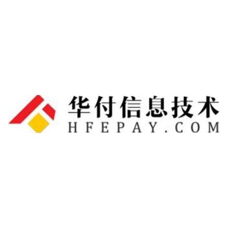 深圳市华付信息技术必发888官网登录