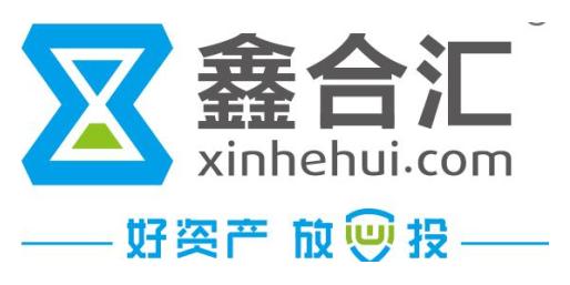 杭州鑫合汇互联网金融服务有限公司