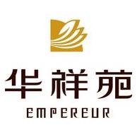 华祥苑茶业