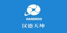 汉德天坤科技江苏