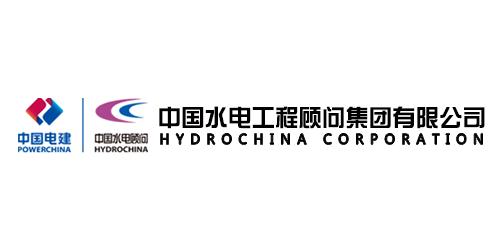 中国水电工程