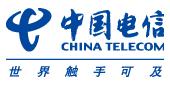 信元公众信息发展有限责任公司