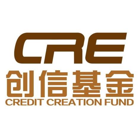 深圳市创信基金管理有限公司