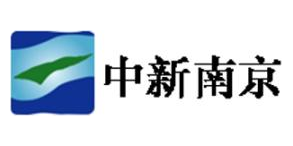 中新南京生态科技岛开发有限公司