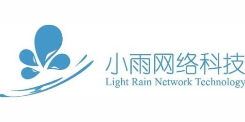 小雨网络科技
