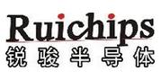 深圳市锐骏半导体有限公司