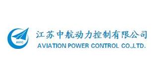 江苏中航动力控制有限公司