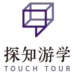 北京探知国际旅行社有限公司