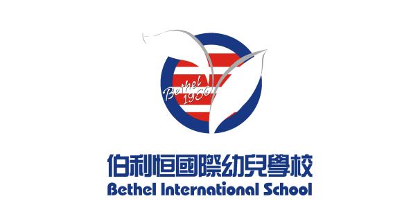 郑州市郑东新区伯利恒外语幼儿园