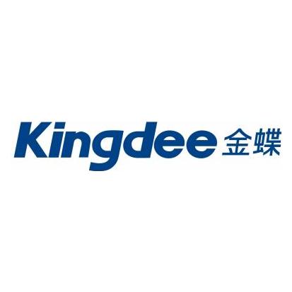 金蝶软件(中国)有限公司石家庄分公司