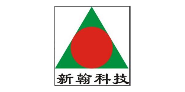 广州新翰生物科技有限公司