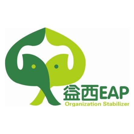 上海益西企业管理咨询有限公司