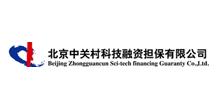 北京中关村科技融资担保有限公司网站