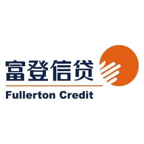 富登小额贷款(四川)有限公司
