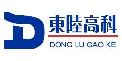 河南东陆高科实业有限公司