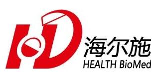 海尔施生物医药股份有限公司