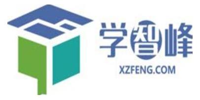 青岛学智峰教育科技发展有限公司