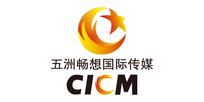 五洲畅想国际传媒(北京)有限公司