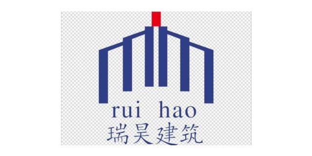 广州瑞昊装饰工程有限公司