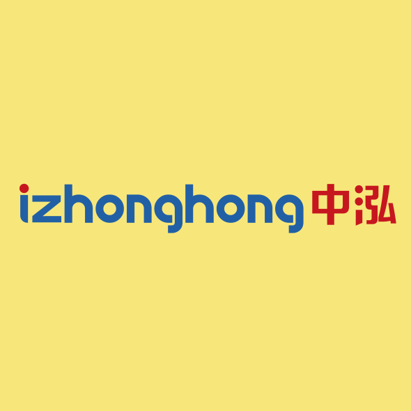 深圳中泓在线股份有限公司