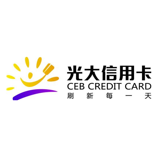 中国光大银行信用卡中心