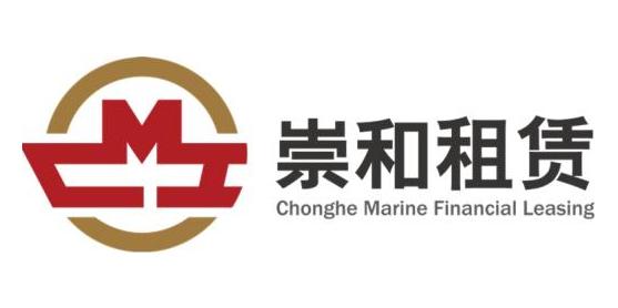 上海崇和船舶融资租赁