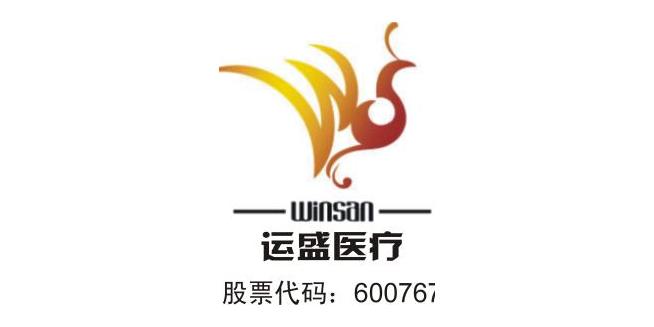 上海培轩实业有限公司