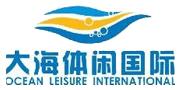 北京大海体闲