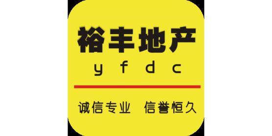 广州裕丰咨询顾问有限公司明月分公司