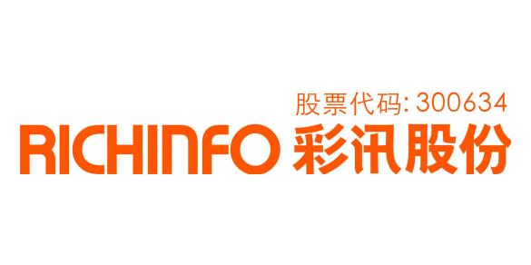 彩讯科技股份有限公司