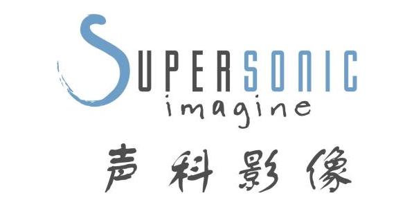 声科(上海)医疗设备有限公司