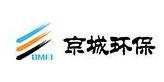 北京京城环保股份有限公司