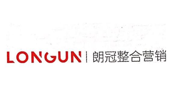 朗冠(上海)广告有限公司