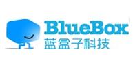 重庆蓝盒子科技有限公司