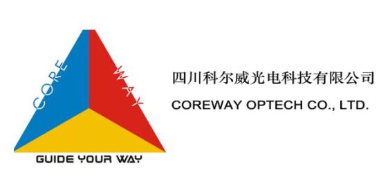 四川科尔威光电科技有限公司