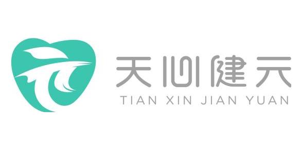 深圳天心健元运动健康管理有限公司