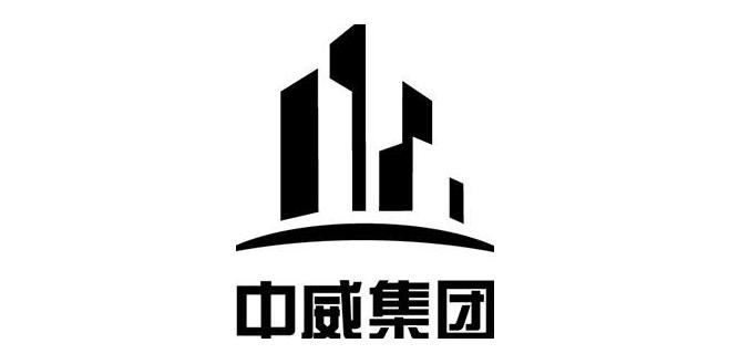 中威融资租赁(大连)有限公司