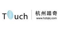 踏奇科技杭州