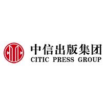中信出版集团股份有限公司