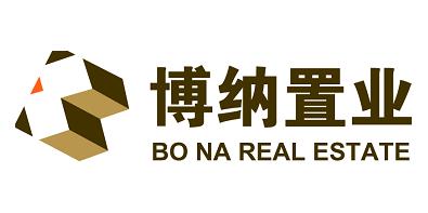 济南博纳置业有限公司