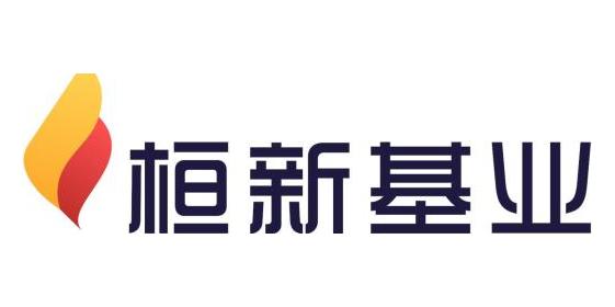北京桓新基业科技发展有限责任公司