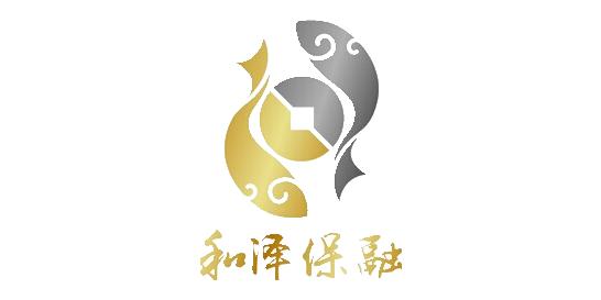 浙江和泽保融仓储股份有限公司