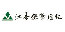 江泰保险经纪股份有限公司深圳分公司