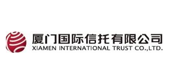 厦门国际信托