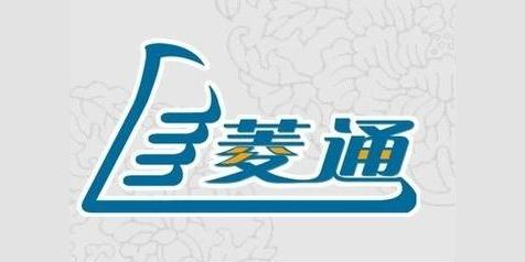 山东菱通重工机械有限公司