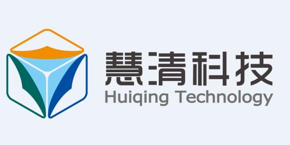 北京慧清科技有限公司